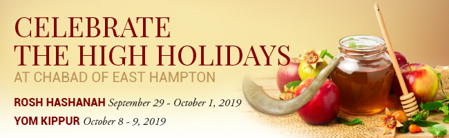 HighHolidays_Header Chabad of the Hamptons.jpg